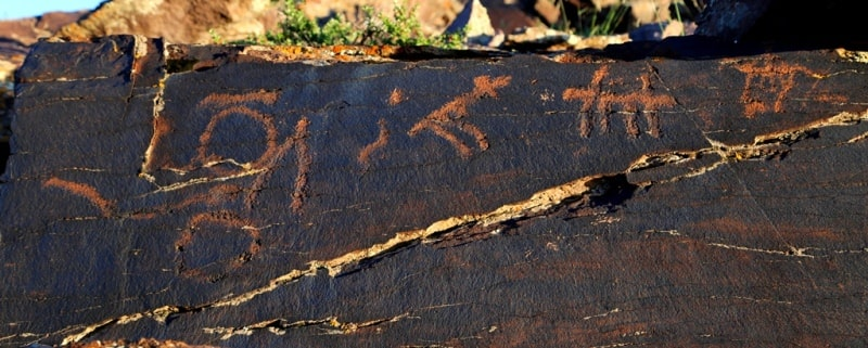 Petroglyphs in valley the Arpauzen and vicinities.