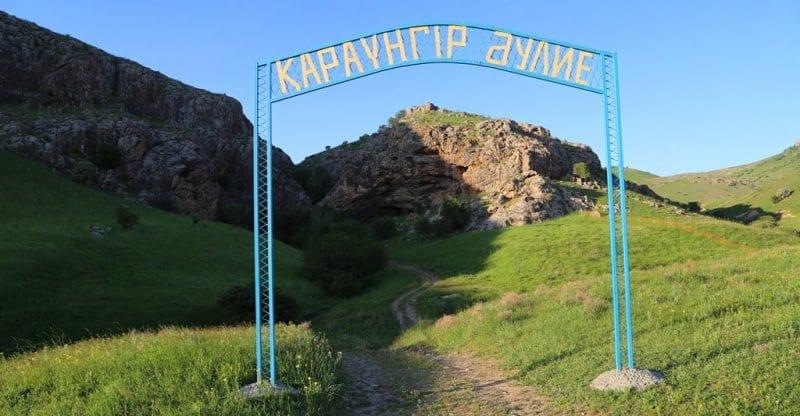Окрестности пещерной стоянки Караунгир.