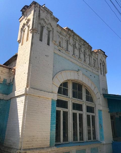 Train Station at the Timur.