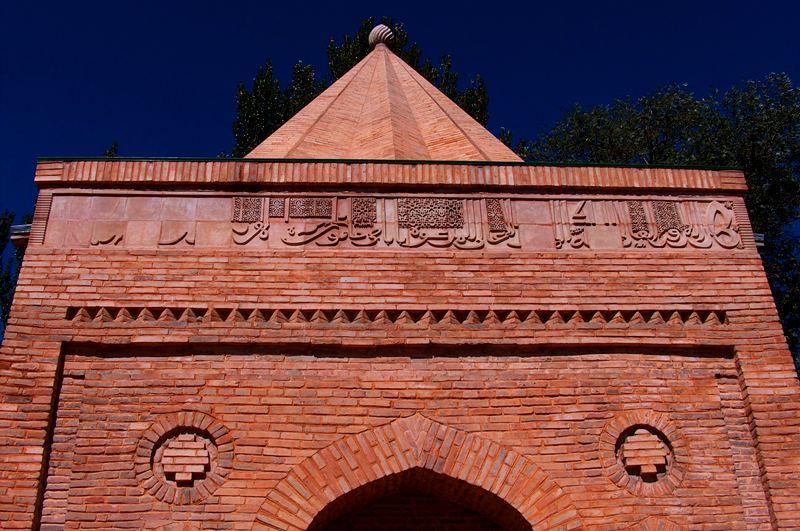 Мавзолей Бабаджи-хатун.