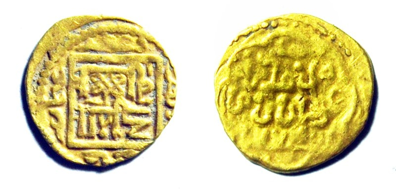 Монеты найденные при раскопках га городище Кетиккала.