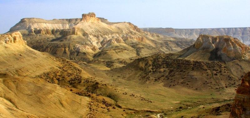 Vicinities of the Ortasha plateau of Boszhira.