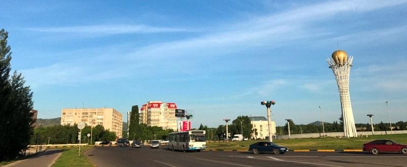 Город Усть-Каменогорск.