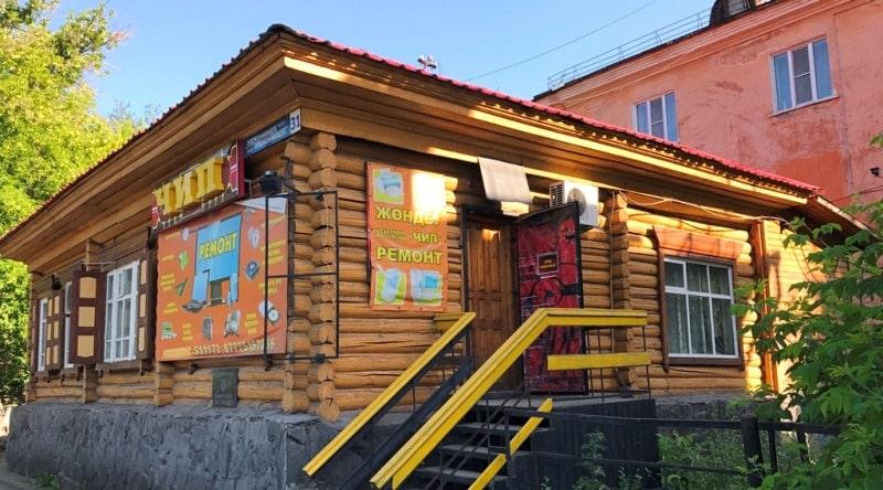 Town of Ust-Kamenogorsk.