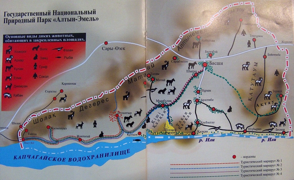 Схема парка Алтын-Емель.