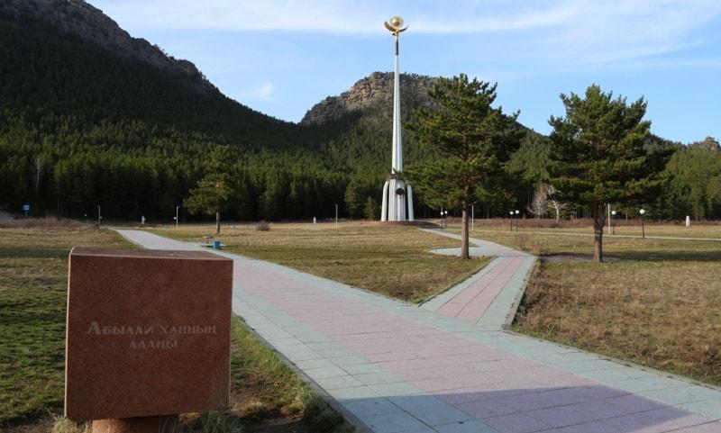 Поляна Абылайхана в парке Боровое.