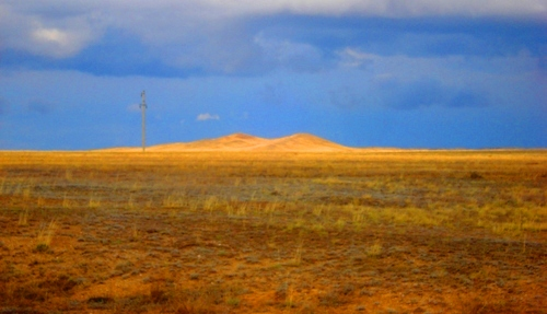 Степной ландшафт Наурзума.