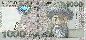 Кыргызская купюра достоинством в 1000 сом с изображением Юсуфа Баласагына.
