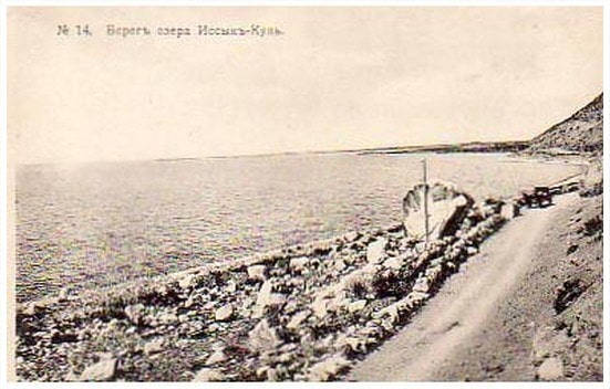 Postcard of 1910. Issyk-Kul.