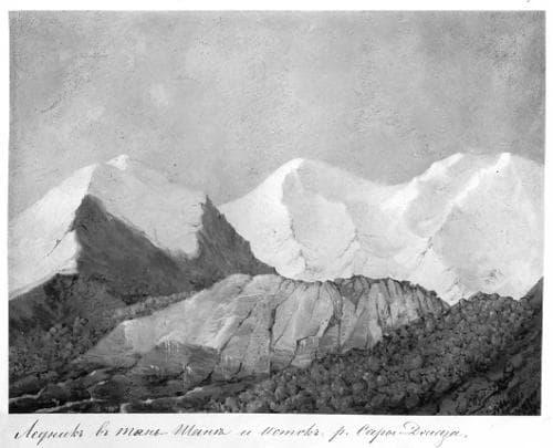 Рисунок П. М. Кошарова. Ледник в Тянь-Шане и исток р. Сары-Джаз.