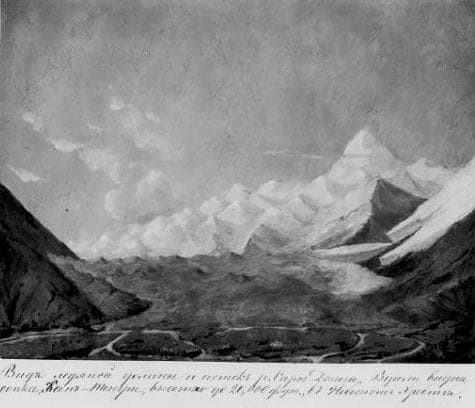 Рисунок П.М. Кошарова. Вид ледяной долины и ледник р. Сары-Джаз. Вдали видна сопка Хан-Тенгри, высотой до 20,000 фут, в Небесном хребте.