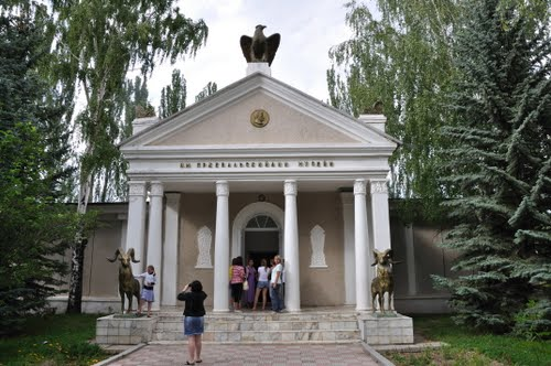 Музей Пржевальского недалеко от города Каракол.