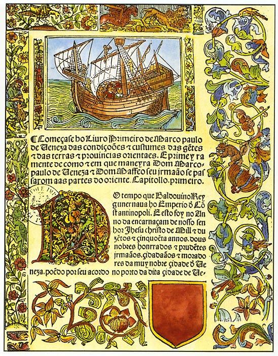 Фрагмент Il Millione книги Марко Поло, бестселлер своего времени была издана 143 раза на разных языках. Paolo Novaresio, The Explorers, White Star, Italy.