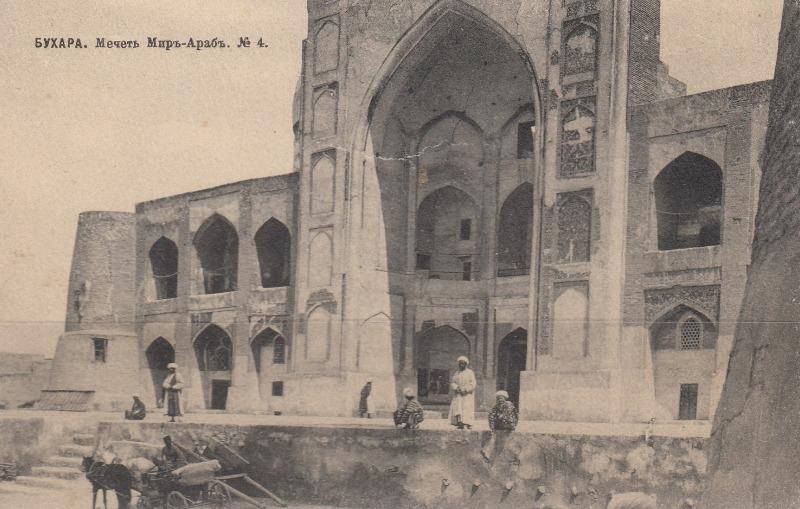 Бухара. Мечеть Мир-Араб.
