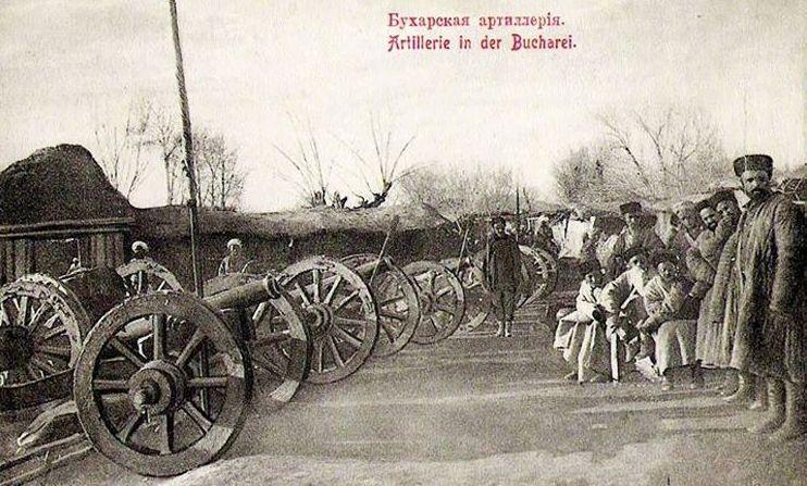 Бухарская артиллерия.