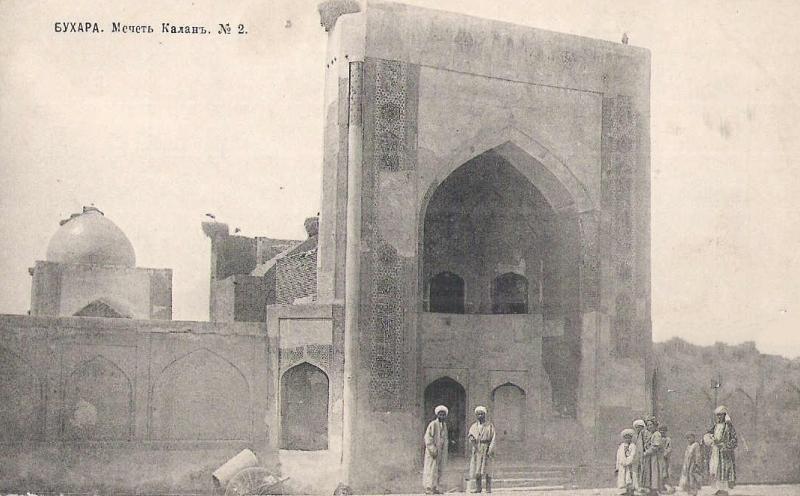 Бухара. Мечеть Калян.