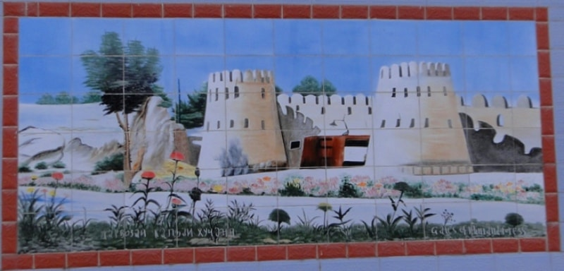 Picture gallery on a fence of cement works in Dushanbe, the basic events of history of Tajikistan, portraits outstanding and historic figures here are represented.