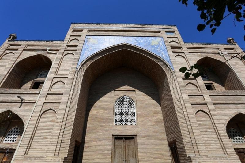 Sheikh Muslihiddin mausoleum.