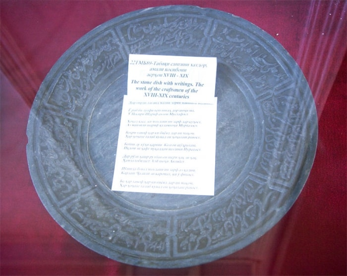 Stone dish with an inscription. Northern Tajikistan. XVIII-XIX centuries.