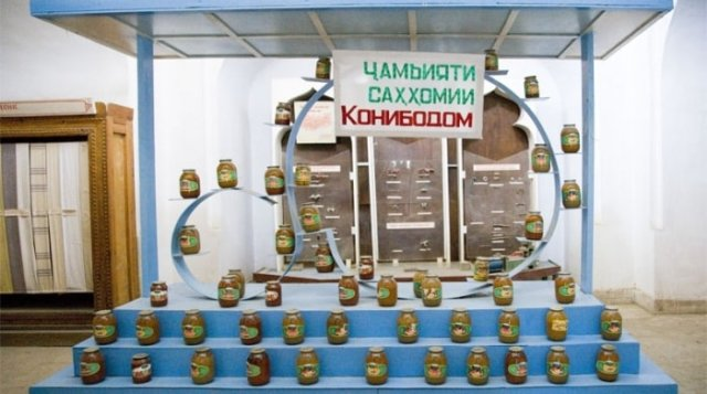 Exposition «Industrial enterprises Kanibadama and their production».