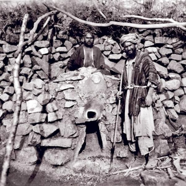 The foundry furnace. Samarkand 1876 - 1897. A photo of a member of Russian geographical society of L.Borschevskiy (1849 - 1910).