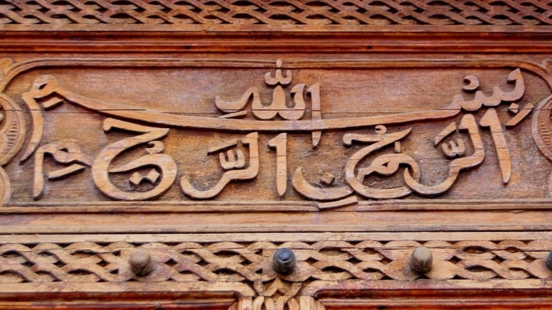 Sura from the koran on an entrance door in Makhdumi Azam the mausoleum.