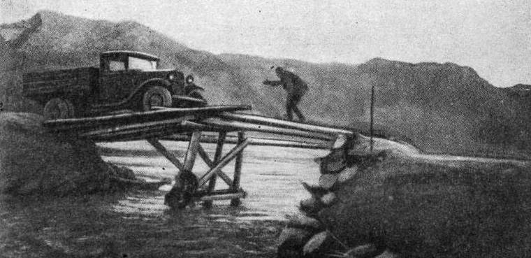 The car crosses the first bridge over the Murghab River.