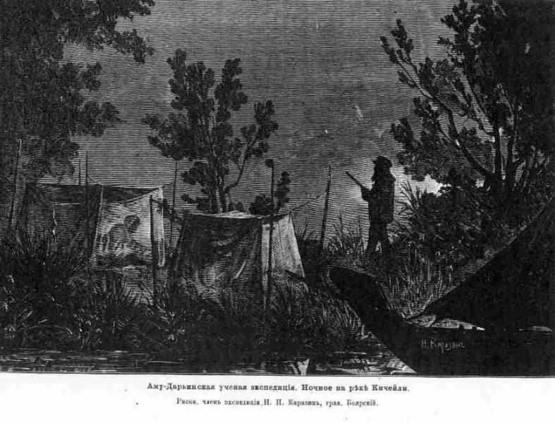 Ночное на реке Кичейли. Рисов. член экспедиции Н.Н. Каразин, грав. Боярский.