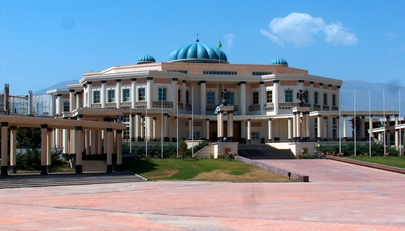 State Museum of the State cultural centre Turkmenistan.
