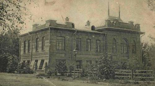 City of Askhabad. Museum, library and free reading room. Zakaspiysky regional public library. Beginning of the last century. The building is demolished because of decay of 1948 caused by an earthquake in the late fifties.