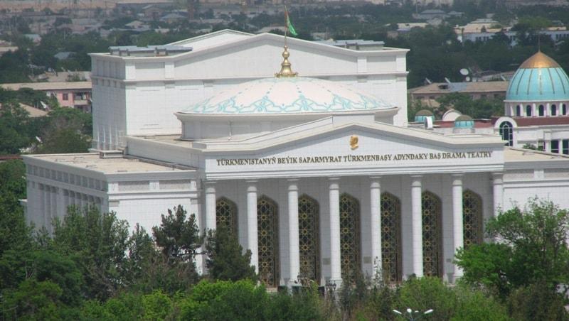 The Main Drama theater the of name Saparmurat Turkmenbasha in Ashgabad.