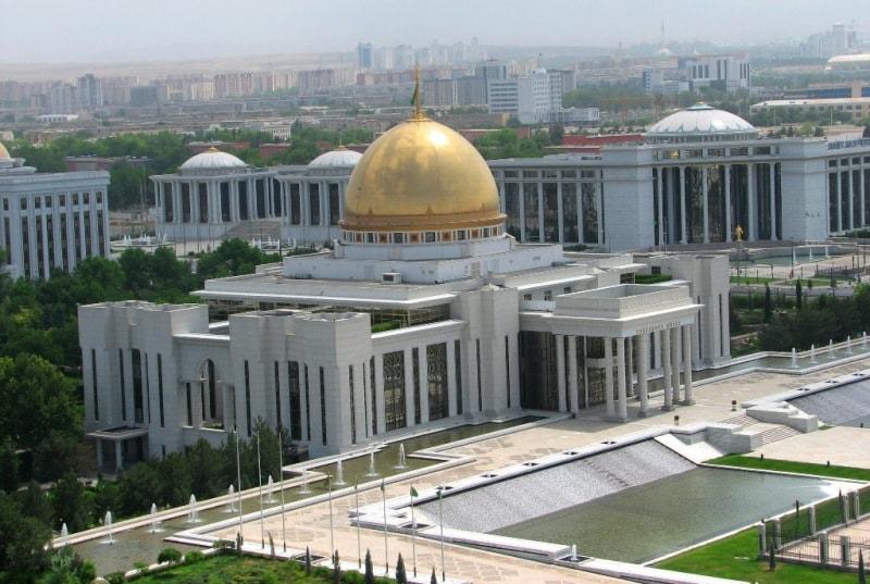 Президентский дворец.