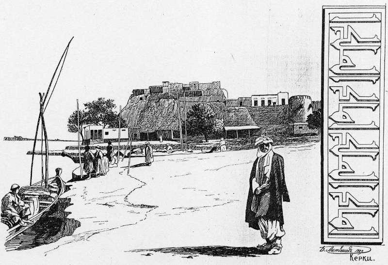 Lithograph of Kerki. B. Litvinov. 1929.