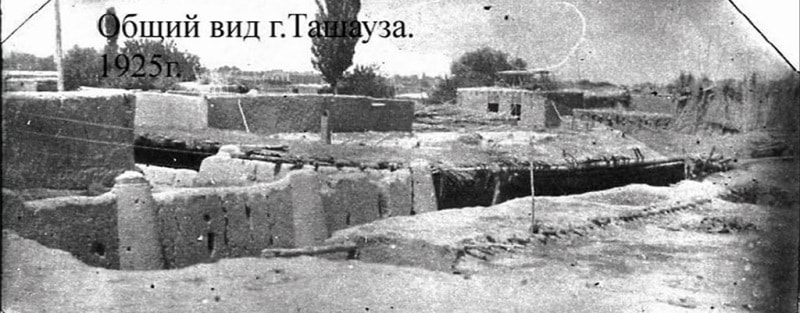 General view of Tashauz. November, 1925.
