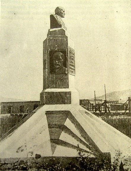 Памятник В.И. Ленину в городе Кызыл-Арват.