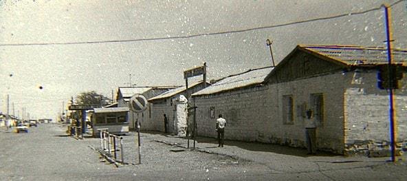 Улица в городе Кызыл-Арват. Август 1986 года.