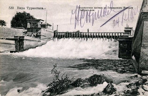 Плотина в Байрам-Али.