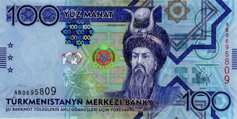 Изображение Огузхана на купюре достоинством 100 туркменских манат образца 2009 года.