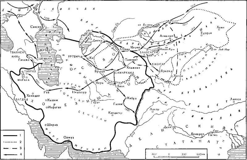 Средняя Азия в XII - начале XIII в. I - границы государства Хорезмшахов к 1219 г.;  2 - примерные границы владений кара-китаев, (киданей);  3 - государство найманов (1210 - 1219 г.г.);  4 - завоевательные походы Чингис-хана, его сыновей и полководцев.