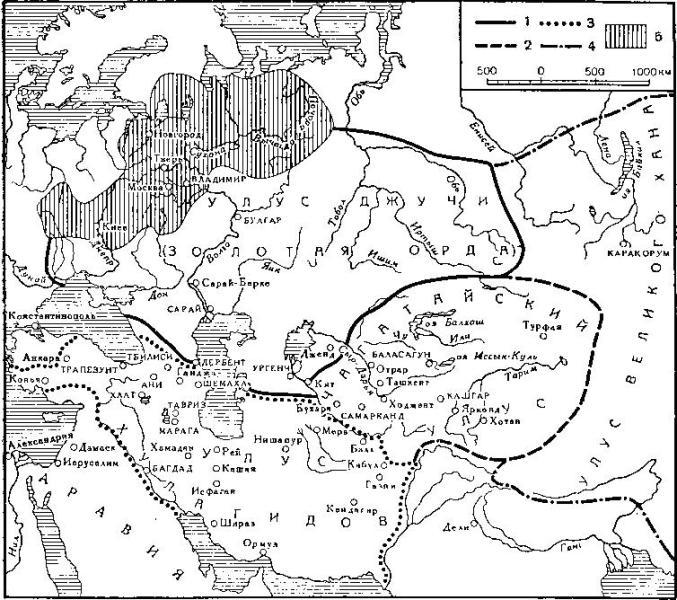 Средняя Азия под властью монголов в XIII в. I - улус Джучп (Золотая Орда);  2  - чагатайский улус;  3 - улус Хулагидов (Ильханов);  4  - улус великого хана;  5 - территория Руси, подвластная Золотой Орде