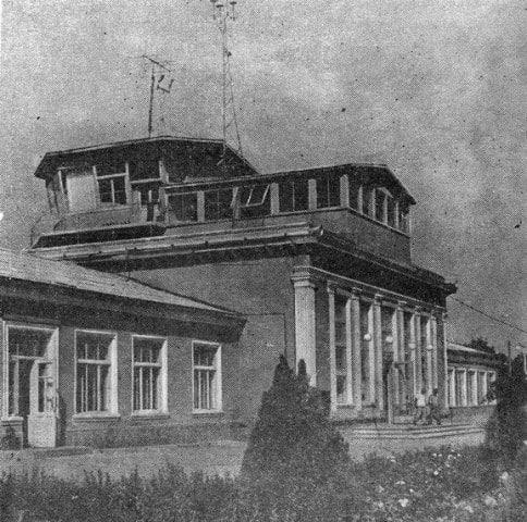 Fergana Airport. 1980s of the last century.