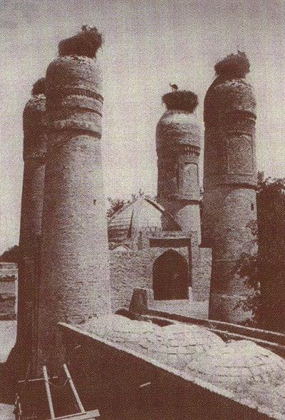 Чор Минор медресе в Бухаре. 1925 год.