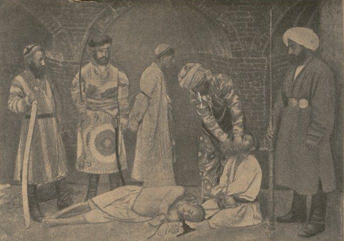 Смертная казнь в Бухаре. XIX век.
