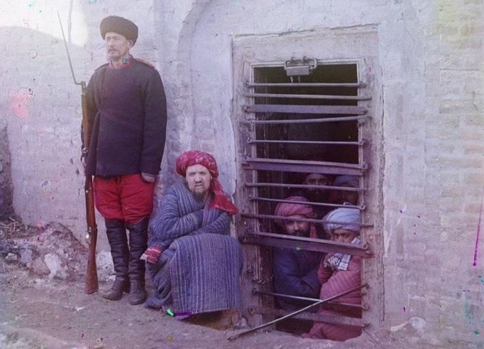 Тюрьма в Бухаре. Фотография Прокудина-Горского.