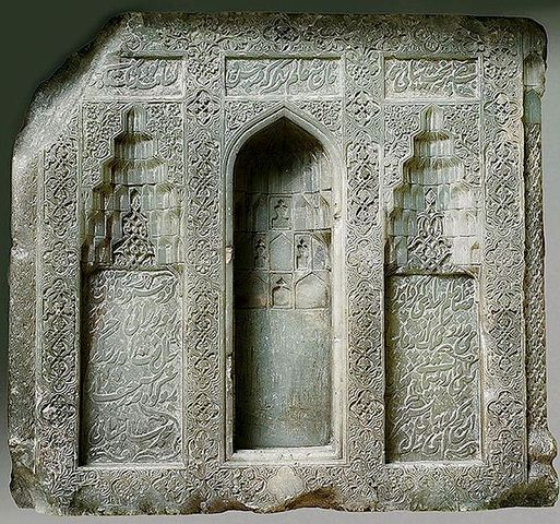 Headstone of Sheibani Khan, 1510, St. Petersburg, Hermitage.