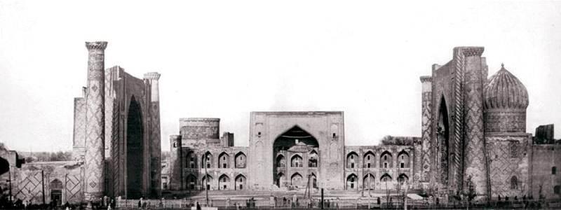 Вид на площадь Регистан. 1945 год. Автор фотографии неизвестен.