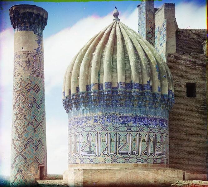 С. М. Прокудин-Горский. Правый купол мечети Шир-Дор.