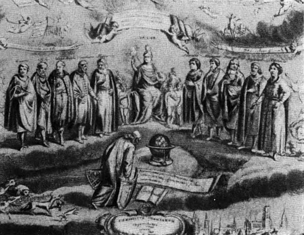 Гравюры семнадцатого века рассказывают о всемирной славе Улугбека. На одной из них великий ученый сидит по правую руку богини Урании в кругу крупнейших астрономов. На другой гравюре Улугбек стоит рядом с богиней.