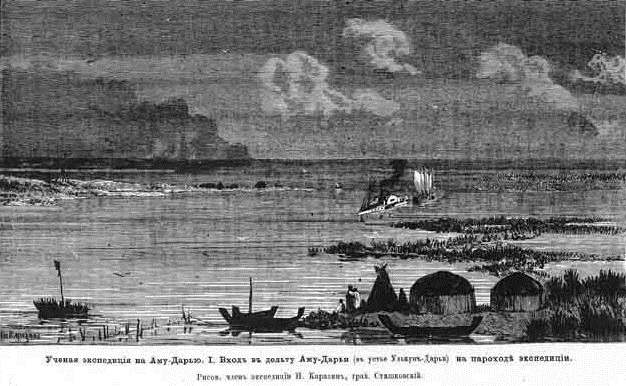 Рисовал член экспедиции Н. Каразин, гравюра Сташковский.