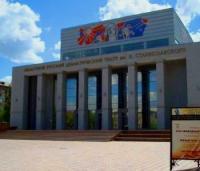 Театр имени станиславского караганды афиша театр оперы и балета чебоксары билет